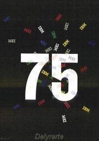 Paul Rand sus afiches