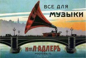 Galeria  carteles Rusos